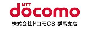 株式会社ドコモCS